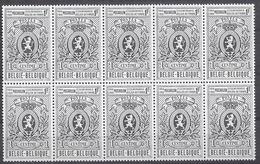 BELGIQUE - Cob - Bloc De 10 X 1447** - Cote 2,50 € - Centenaire De L'atelier Du Timbre à Malines