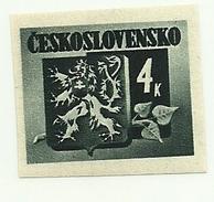 1945 - Cecoslovacchia 369 Stemma
