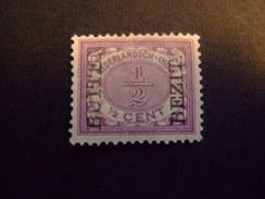 NETHERLANDS East Indies.  81.  BUITEN BEZIT    MH *.    (E37-NVT) - Indes Néerlandaises
