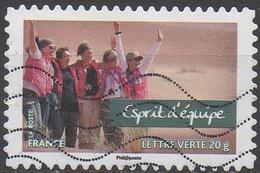 FRANCE  N°807__OBL VOIR SCAN - France