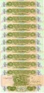 IRAQ 1/4 DINAR 1993 P-77a UNC 10 PCS [IQ334a] - Iraq