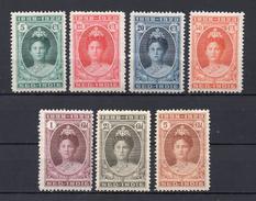 NETHERLANDS INDIES 1923 Queen Wilhelmina Complete Set MH /* (2 Scan)