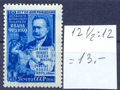 USSR 1956 I. Franko. Mi1869C 1v**
