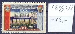 USSR 1956 Powerhouse. Mi1897C 1v**