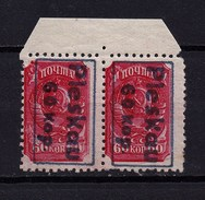 1941-  USSR, Pleskau- 2stamps -MH*
