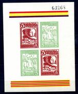 """1937 SPAGNA """"CONSELL MUNICIPAL DE VINEBRE"""" - 1931-Oggi: 2. Rep. - ... Juan Carlos I"""