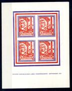 """1937 SPAGNA """"REPUBLICA ESPANOLA"""" - 1931-Oggi: 2. Rep. - ... Juan Carlos I"""
