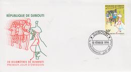Enveloppe  FDC  1er  Jour   DJIBOUTI    20  Kilométres  De  DJIBOUTI   1994