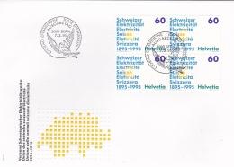 Switzerland FDC 1995 Schweizer Elektrizität  - Block Of Four (G49-75)