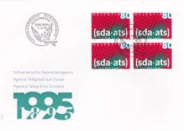 Switzerland FDC 1995 Sda - Ats  - Block Of Four (G49-75)