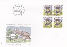 Switzerland FDC 1994 Dauermarken  - Block Of Four (G49-75)
