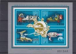 Hungary 1974 UPU Souvenir Sheet UNH/**  (G77-35A)