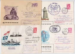 NORTH POLE Polar ARCTIC Mail 4 Cover USSR RUSSIA Ship Fish Fisherman  Murmansk Kirovsk Ski