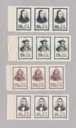 VR-China  1953  226-29 Dreierstreifen Mit Rand  (Persönlichkeiten)  Postfrisch  X
