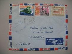 Viêt-Nam - Saigon  Lettre  Pour La France Année 1970 Bel Affranchissement Composé - Viêt-Nam