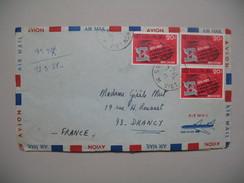 Viêt-Nam - Saigon  Lettre  Pour La France Année 1971 - Viêt-Nam