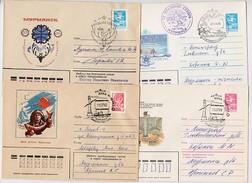 NORTH POLE Polar ARCTIC Mail 4 Cover USSR RUSSIA Lighthouse Fisherman Murmansk Ski Sport