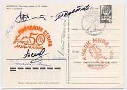 NORTH POLE Polar ARCTIC Mail Card USSR RUSSIA Murmansk Signature Ski Lenin Car