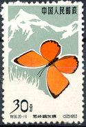 Stamp P.R. China 1963 Butterflies  30f  MNH - Neufs