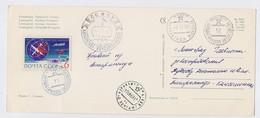 ANTARCTIC Station Komsomolskaya Mirny Base 12 SAE Pole Mail Used Card USSR RUSSIA Plane Helicopter