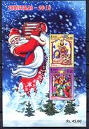 Sri Lanka 2015 Ceylan / Christmas MNH Nöel Navidad Weihnachten / Cu2334  27