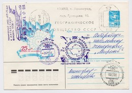 ANTARCTIC Station Molodezhnaya Base Pole SAE 31 Mail Used Cover Stationery USSR RUSSIA Plane Mirny Leningrad