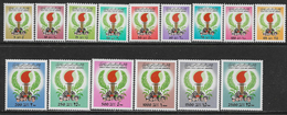 La Libye Neufs Sans Charniére Séries Complet, MINT NEVER HINGED, COMPLETE SERIES, 1978,  LIYYANS TORCH AND LAUREL WREATH