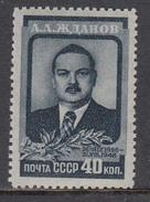 USSR 1948 - Tod Von Andrej Schdanov, Mi-Nr. 1241, MNH**