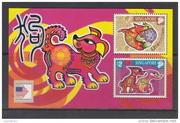 """Singapore 2006 Year Of The Dog Ovpt """"WASHINGTON 2006"""" S/S MNH"""
