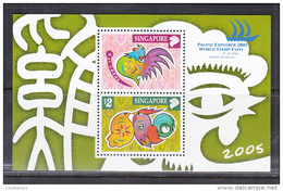 """Singapore 2005 Year Of The Rooster Ovpt """"PACIFIC EXPLORER 2005"""" S/S MNH"""