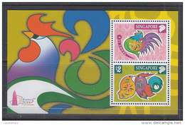 """Singapore 2005 Year Of The Rooster Ovpt """"Taipei 2005"""" S/S MNH"""