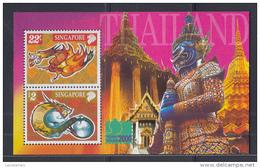 "Singapore 2000 Year Of Dragon Ovpt ""BANGKOK 2000"" S/S MNH"