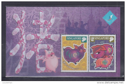 Singapore 2007 Year Of The Pig, Ovpt BANGKOK 2007 S/S MNH