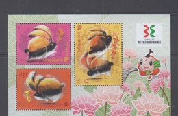 Singapore 2011 Year Of The Rabbit, Ovpt CHINA 2011 S/S MNH