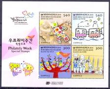 ZUID KOREA   (AZI 078) - Corée Du Sud