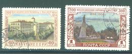 URSS - 1954 - USED/OBLIT. - UKRAINE KIEV - Mi 1708-1709 Yv 1722-1723 - Lot 15228