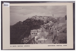GRECE - SANTORIN - CARTE NON CIRCULEE - TB - Greece