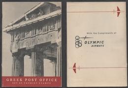 GRECE / 1961 SERIE # 726/742 LIVRET DE PRESENTATION / 11 IMAGES (ref 2806)