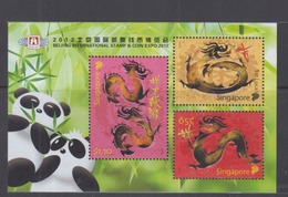 Singapore 2012 Year Of The Dragon, Ovpt BEIJING 2012 S/S MNH