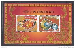 "Singapore 2000 Year Of Dragon Ovpt ""GUANGZHOU 2000"" S/S MNH"