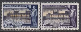 "USSR 1951 - 25 Jahre Wolchow-Kraftwerk ""Lenin"", Mi-Nr. 1613/14, MNH**"