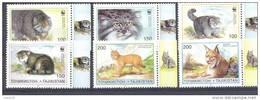 1996.  Tajikistan, WWF, Wild Cats, 6v, Mint/*