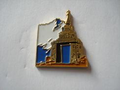 20170218-408 ASIE THIBET MONUMENT TEMPLE - Badges