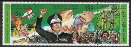La Libye Bande Neufs Sans Charniére, MINT NEVER HINGED, GADDAFI