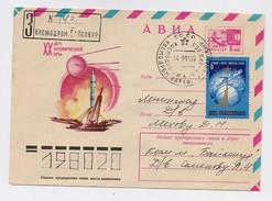 SPACE Used Mail Cover USSR RUSSIA Baikonur Baikonour SOYUZ-40 Sputnik Rocket - Covers & Documents