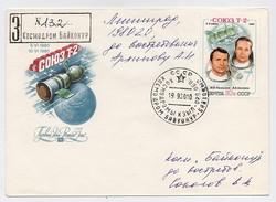 SPACE Used Mail Cover USSR RUSSIA Baikonur Baikonour SOYUZ-38 Sputnik Rocket