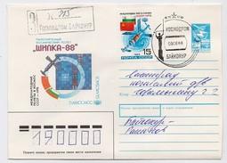 SPACE Used Mail Cover Stationery USSR RUSSIA Baikonur Baikonour SOYUZ TM-5 Sputnik Rocket Bulgaria Orbital Station Flag