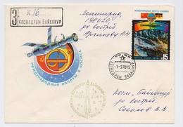 SPACE Used Mail Cover USSR RUSSIA Baikonur Baikonour SOYUZ-29 Sputnik Rocket Germany Press Center