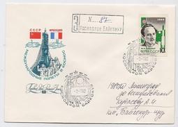 SPACE Used Mail Cover Not Dent Stamp USSR RUSSIA SOYUZ T-6 Baikonur Baikonour Sputnik Rocket France Zander Scientist