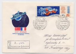SPACE Used Mail Cover USSR RUSSIA Baikonur Baikonour SOYUZ T-6 Sputnik Rocket France Cosmonaut Camera Not Dent Stamp